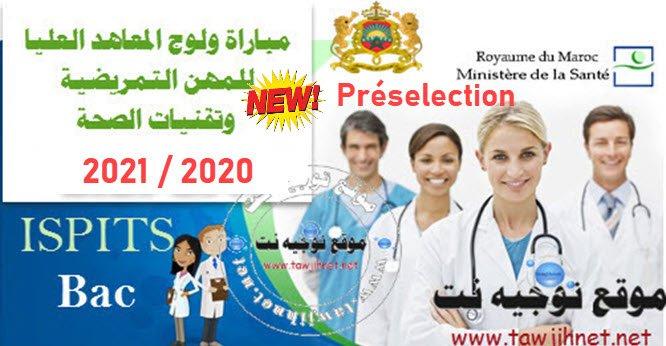 Résultats Présélection Concours  ISPITS 2020 2021