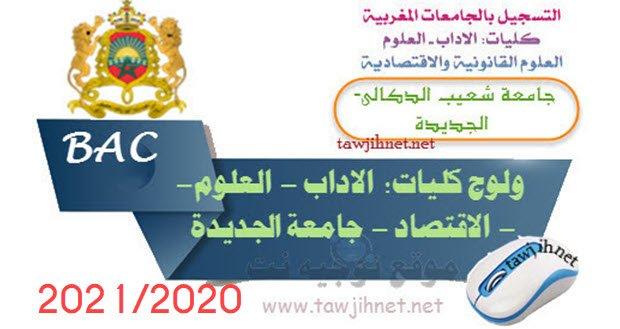 Bac Université Chouaib Doukkali El Jadida Facultes FS FSJES FLSH FP 2020 - 2021