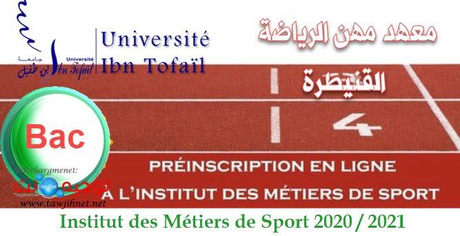 Bac Concours lp Institut des Métiers de Sport IMS Kenitra2020 2021