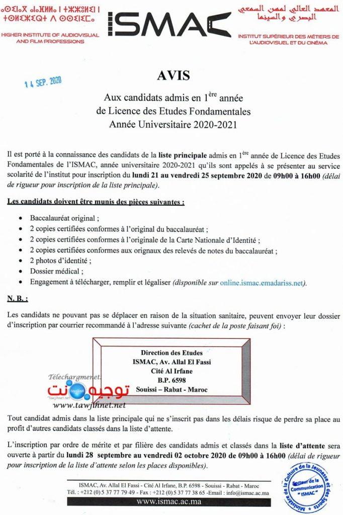 Résultats ISMAC Rabat institut Audiovisuel Cinéma 2020 -202