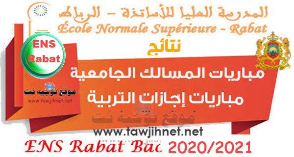 Bac Résultats présélection concours ENS Rabat 2020 - 2021