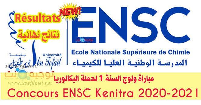 Résultats Concours Ecole Nationale Supérieur Chimie ENSC Kénitra  2020