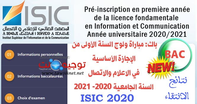 Préselection Concours ISIC Rabat 2020 - 2021