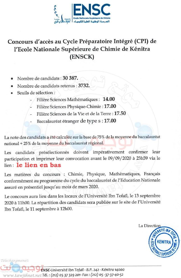 Préselection Concours Ecole Nationale Supérieur Chimie ENSC Kénitra  2020