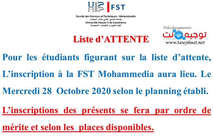FST Mohammedia