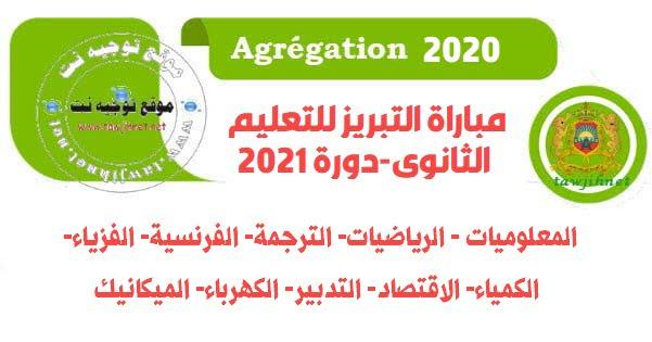 Concours Agrégation Men Fr  session2021