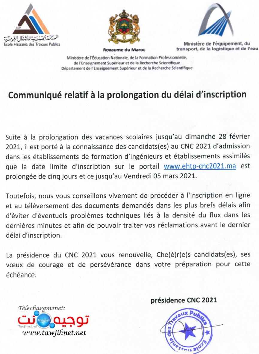 Communiqué relatif à la prolongation du délai d'inscription CNC 2021