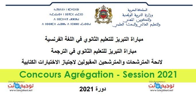 Présélection Concours Agrégation Français traduction 2021