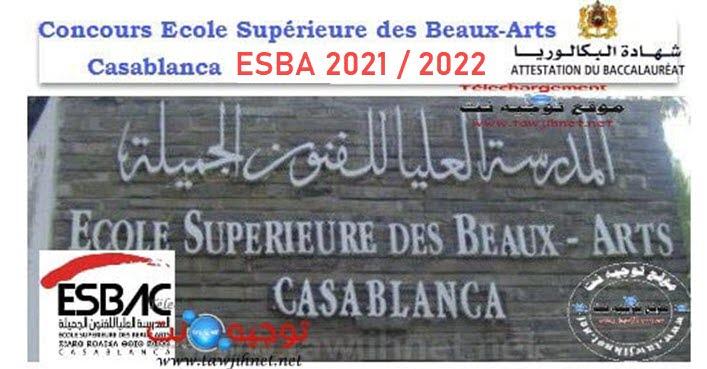 Concours Ecole Supérieure Beaux Arts Casablanca ESBA Casa 2021 المدرسة العليا للفنون الجميلة بالدار البيضاء