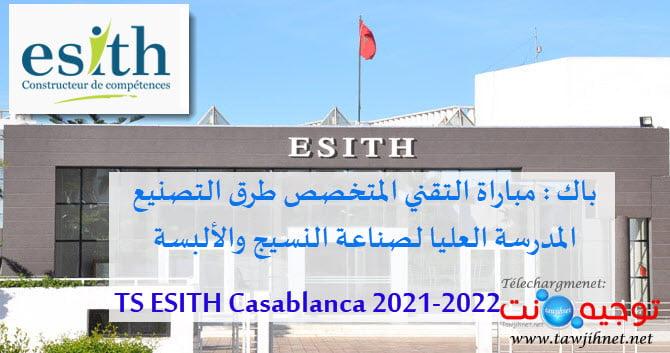 Concours Techniciens Spécialisé Méthodes Fabrication ESITH Casa 2021 -2022