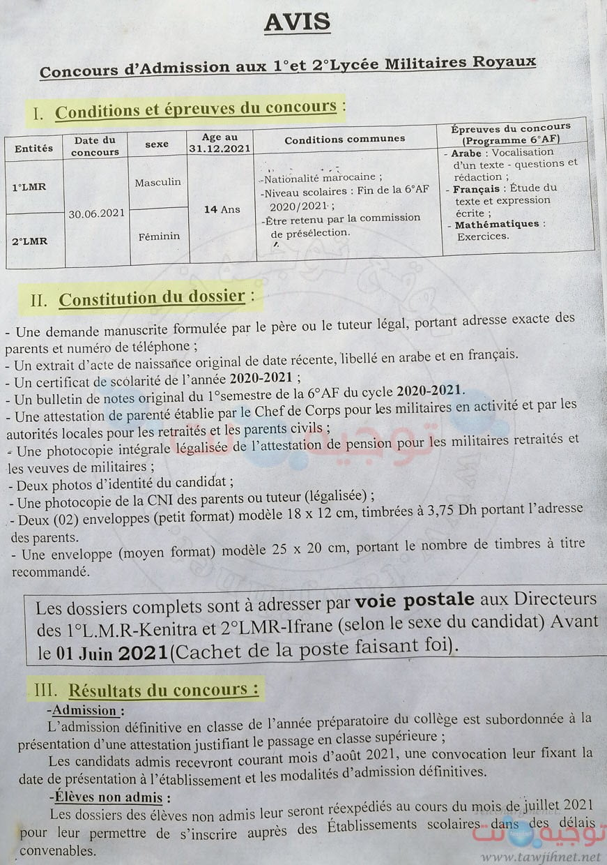 Concours 1° et 2° lycée Militaire Royal Ifrane Kenitra 2021-2022