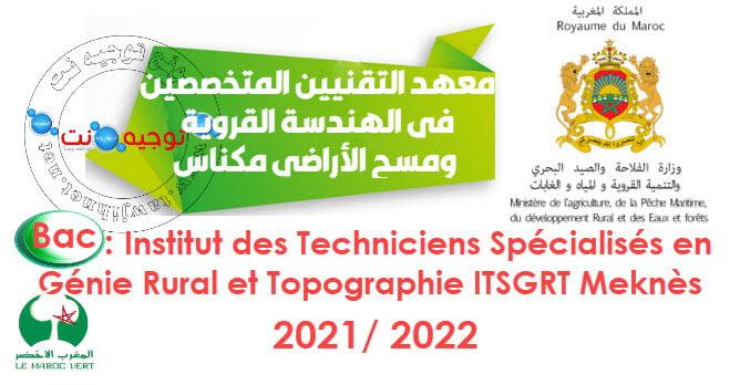 Concours Techniciens Spécialisés Génie Rural Topographie Meknès ITSGRT 2021-2022