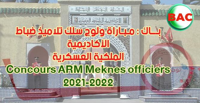 Concours ARM Meknès  Académie recrutement far 2021 - 2022