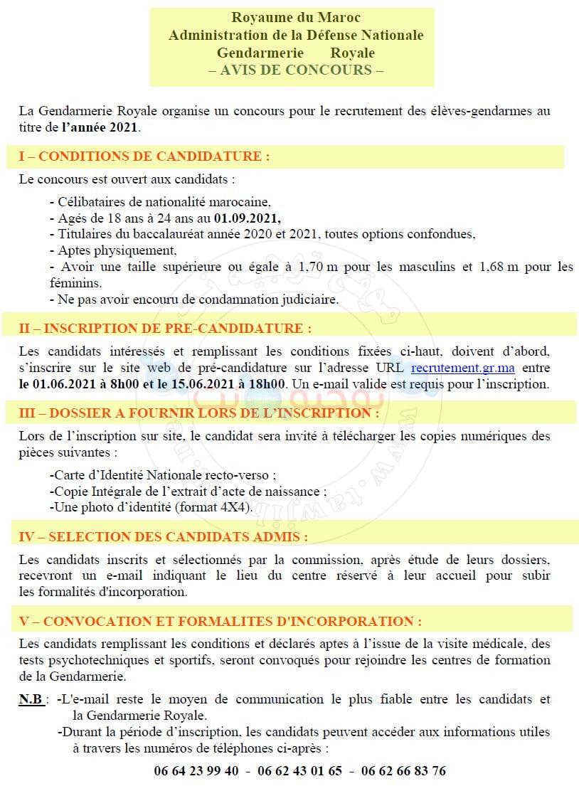 Bac Concours Gendarme 2021 recrutement gr ma الدرك الملكي 2021