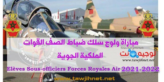 Concours Sous officiers Forces Royales Air 2021