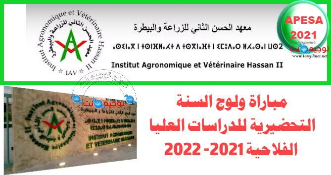 Bac Concours APESA IAV Rabat 2021 2022
