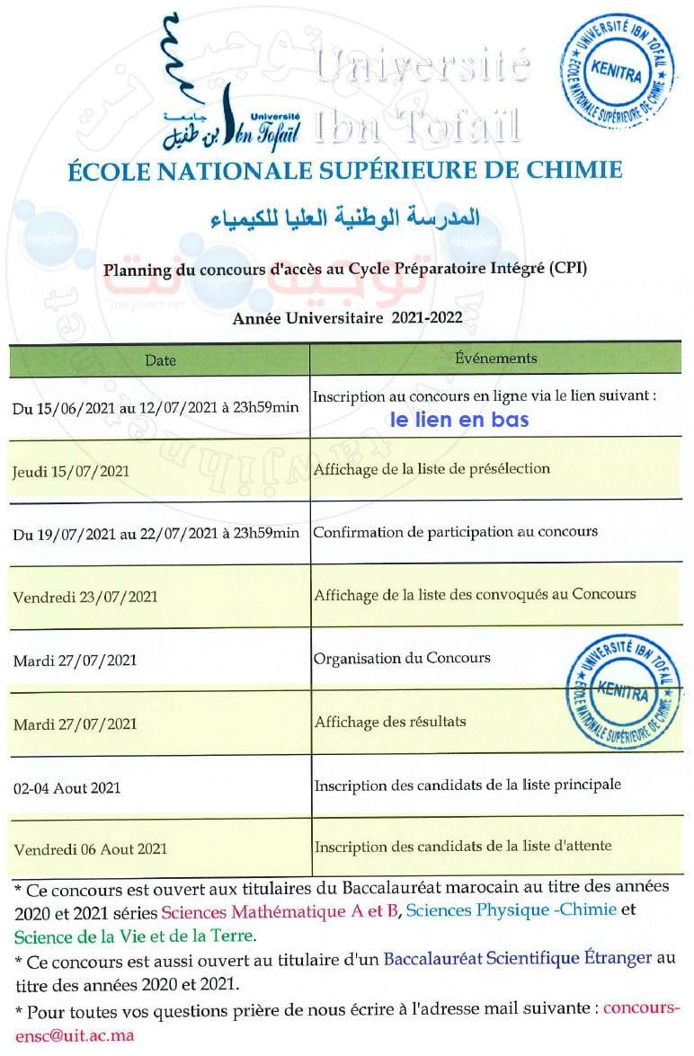 Concours ENSC Kénitra  Chimie  2021 - 2022