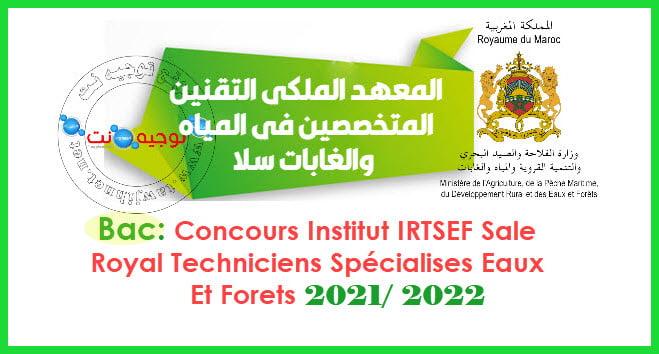 Concours IRTSEF Sale Institut Royal Eaux Forets 2021-2022 المعهد الملكي التقنين المتخصصينفي المياه والغابات سلا