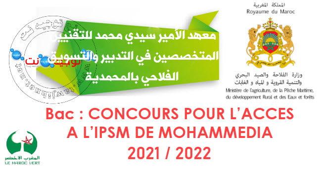 Concours IPSM  Mohammedia Prince Sidi Mohammed  2021 - 2022 معهد الأمير سيدي محمد للتقنيين المتخصصين في التدبير والتسويق الفلاحي بالمحمدية