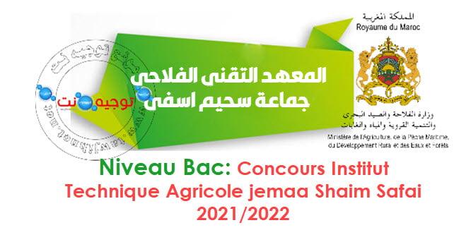 Concours Techniciens Agricoles jemaa Shaim Safai 2021 2022