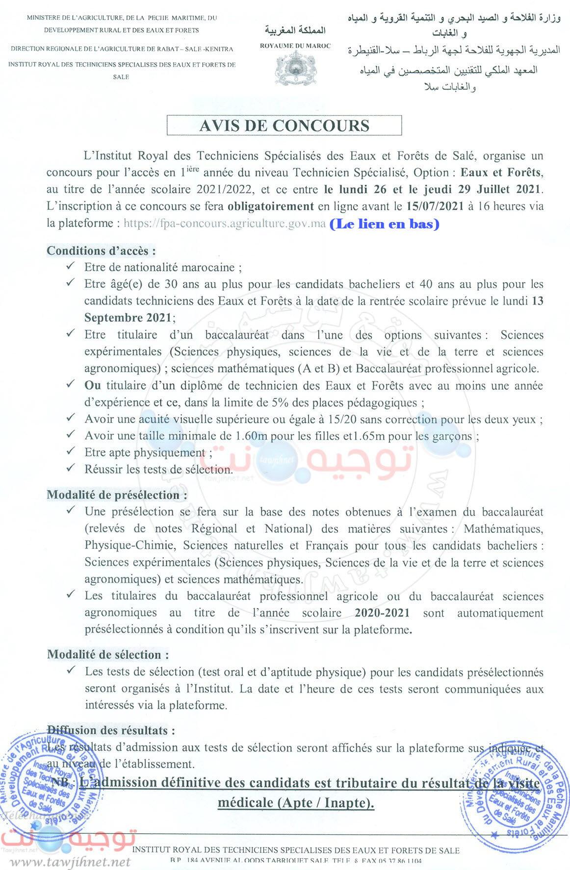 Concours IRTSEF Sale Institut Royal Eaux Forets 2021-2022