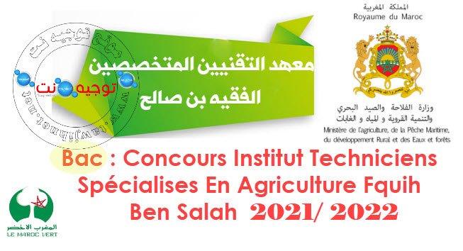 Concours Institut TS Agriculture Fquih Ben Salah 2021 معهد التقنيين المتخصصين فيالفلاحةالفقيه بن صالح