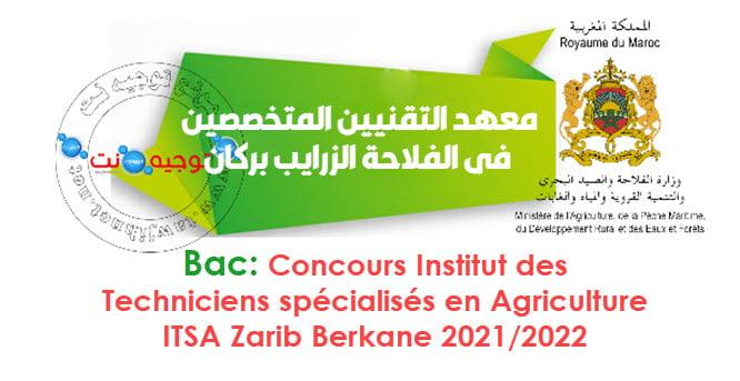 Concours Institut ITSA Agriculture Zarib Berkane 2021 2022 معهد التقنيين المتخصصين في الفلاحة الزرايب بركان