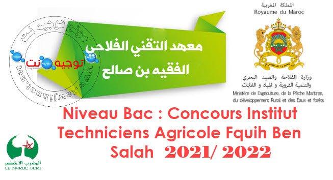 Concours Technicien Agricole Fquih Ben Salah 2021 -2022 معهد التقني الفلاحي الفقيه بن صالح 2021