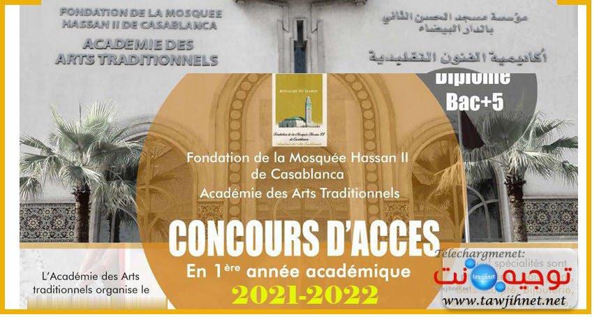 Concours Académie AAT Casa Filières techniques 2021-2022