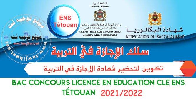 Bac Concours  CLE  ENS Tétouan 2021 2022