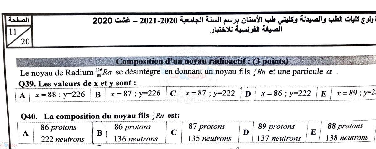 concours-commun-medecine-pharmacie-dentaire-2020_Page_11.jpg