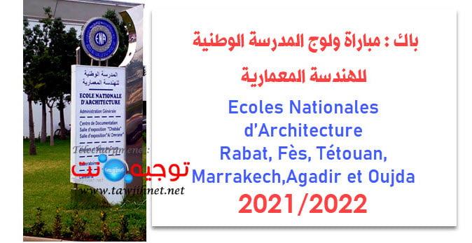 Concours ENA Architecture inscription 2021 -2022