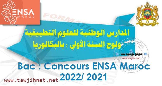 Bac Concours ENSA Maroc  inscription 2021-2022