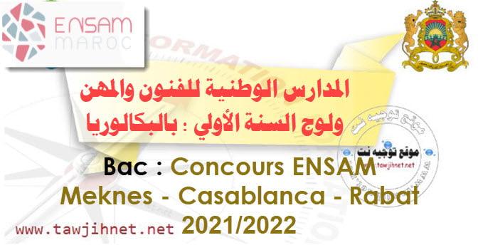 Bac Concours ENSAM Meknes Casa Rabat 2021 -2022