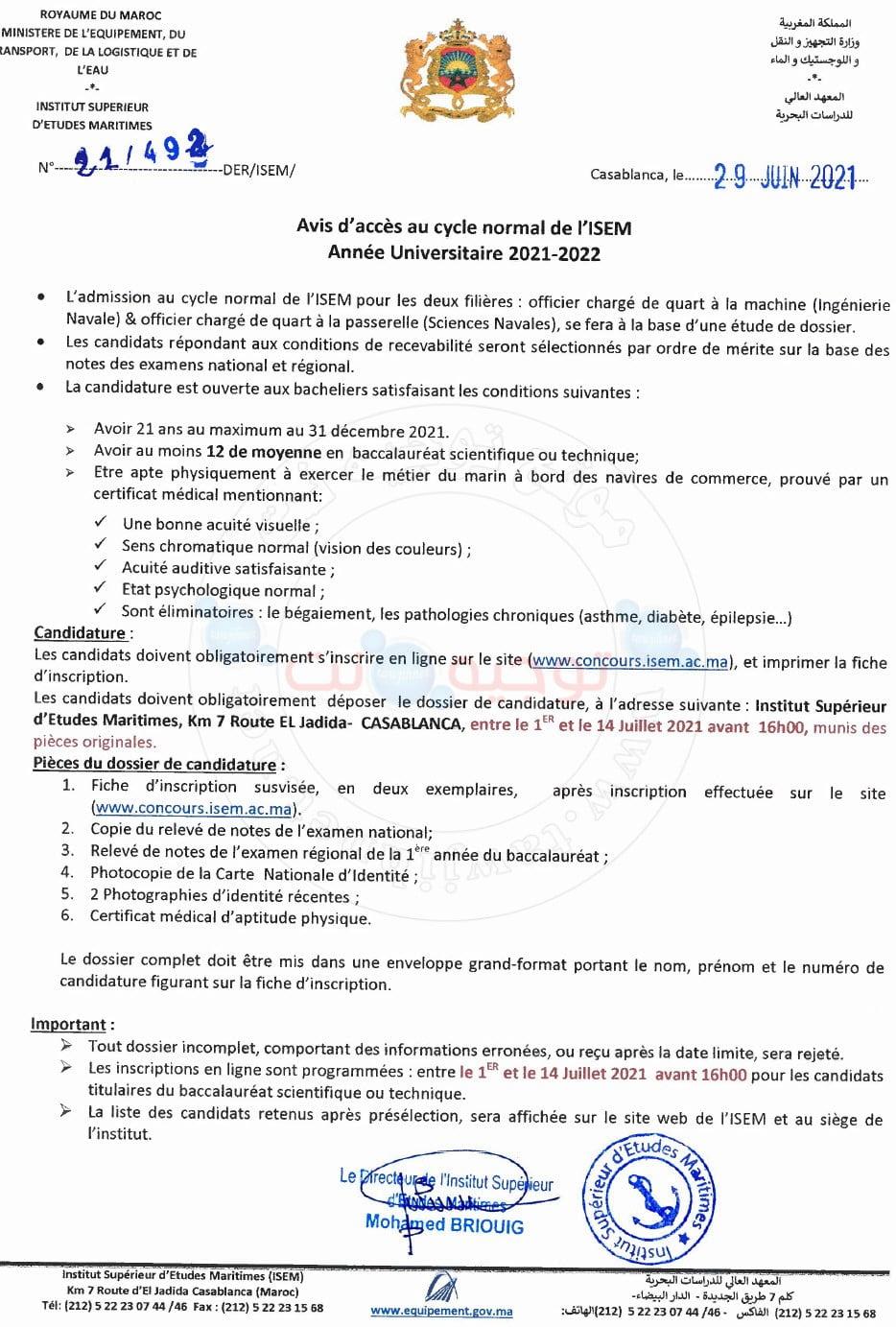 Bac Concours ISEM Casa 2021 -  2022