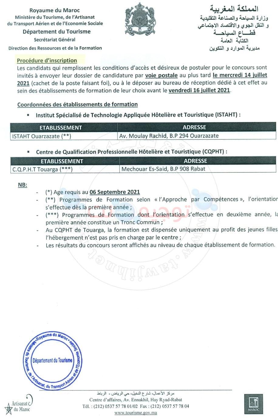 Concours ITHT Formation Hôtelière et Touristique2021 2022