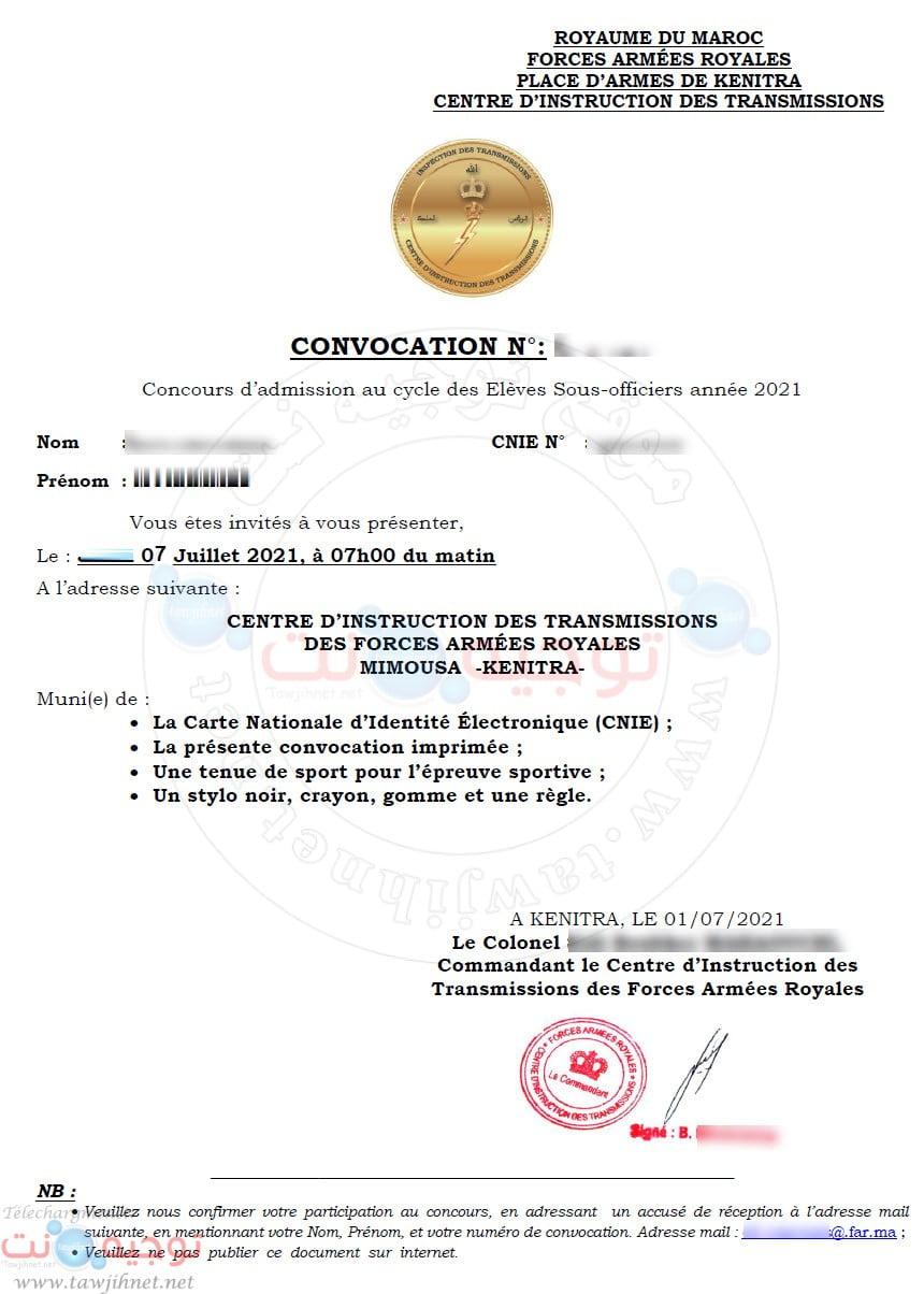 convocation-sous-officiers-CENTRE-INSTRUCTION-TRANSMISSIONS-2021.jpg