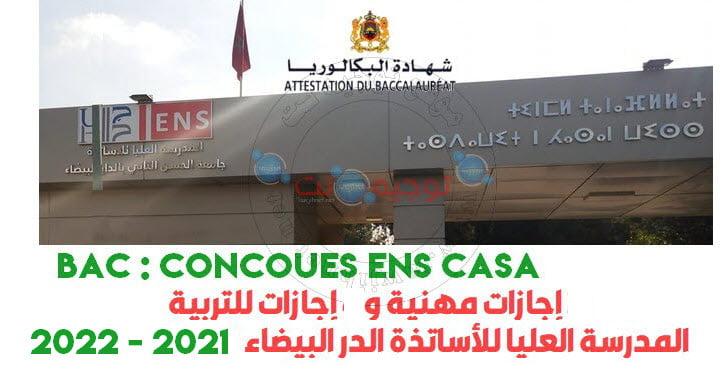 Bac Concours ENS Casa CLE LP sport 2021 2022