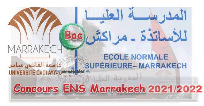 Bac Concours ENS Marrakech 2021 - 2022