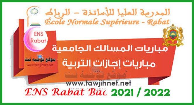 Bac Concours ENS Rabat FUE CLE 2021 - 2022