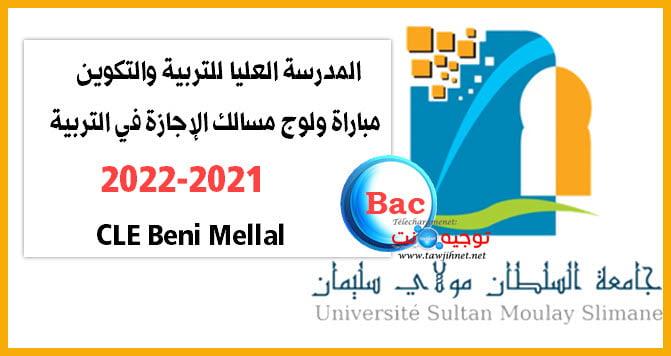 Concours Licence ESEF Béni Mellal 2021 2022