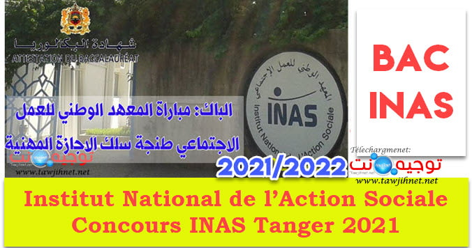 Concours INAS Tanger 2021 -2022