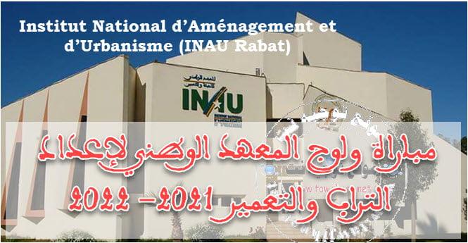 Présélection ConcoursINAU Rabat 2021 - 2022