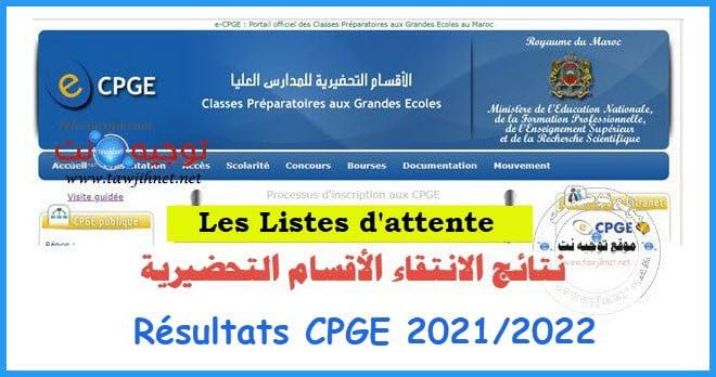 Résultats Sélection CPGE listes d'attente LA 2021