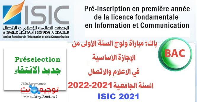 Bac Présélection Concours  ISIC Rabat  2021 - 2022