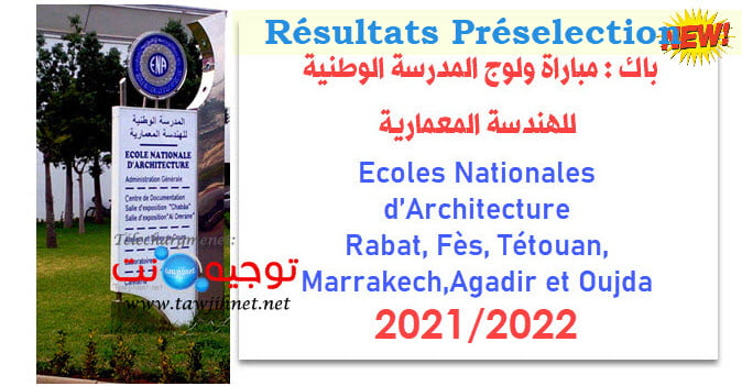 Préselection ENA Rabat FèsTétouan Marrakech Agadir Oujda 2021