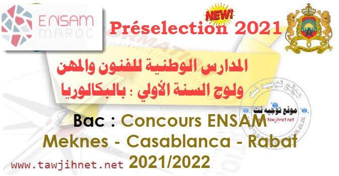 Présélection seuil ENSAM Meknes Casa Rabat 2021 -2022