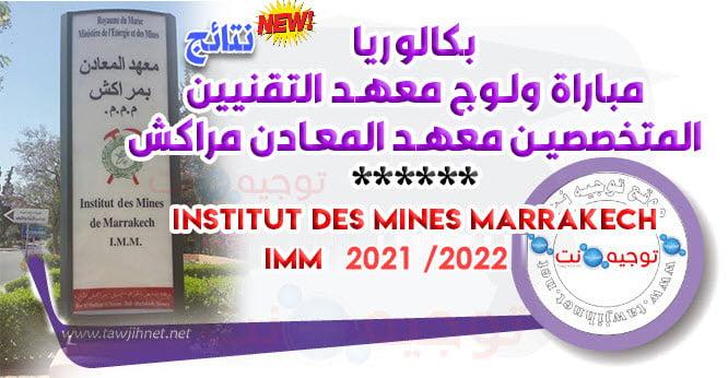 Résultats Concours IMM Marrakech Institut Mines 2021 2022
