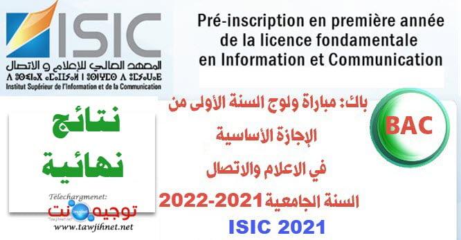 Bac Résultats Concours  ISIC Rabat  2021 - 2022