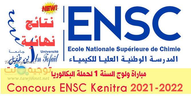 Résultats définitifs Concours ENSC Kénitra ENSCK 2021
